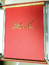 Библия с иллюстрациями Сальвадора Дали лучшее коллекционное издание