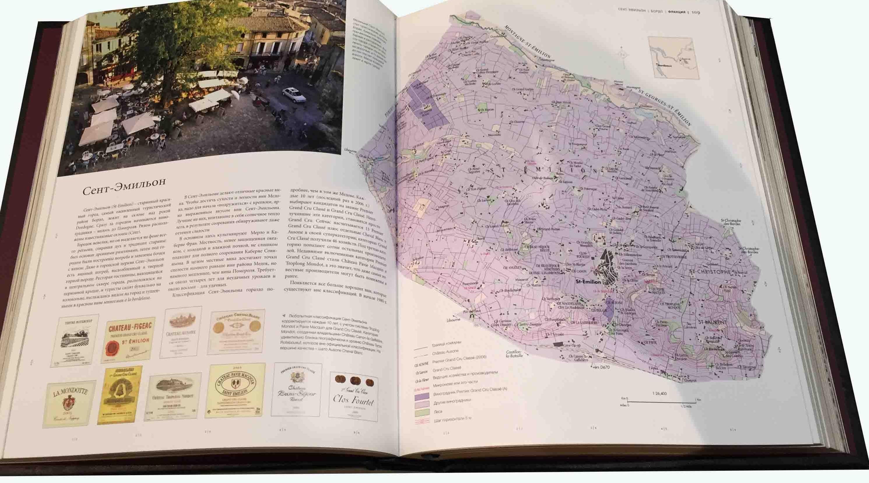 Атлас мира подарочное издание 2011 почтой в Чунском,Володарском