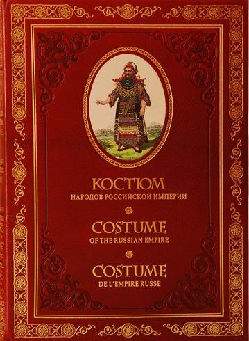 Подарочные книги по искусству по цене от производителя. Доставка по Москве бесплатная.